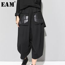 [EAM] 2021 nowa wiosna wysokiej talii czarny luźne kieszeń ze skóry Pu ściegu luźne szarawary kobiet spodnie mody fala JI947