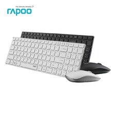 Оригинал rapoo 9300 P ультра тонкая металлическая оптическая беспроводная клавиатура и мышь комбо для портативных пк gaming домой клавиатура мышь