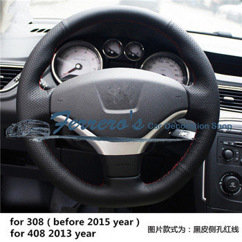 Free shipping Sew-on genuine leather car steering wheel cover Car accessories For Peugeot 307  308 2009-2014  408 2013 year peugeot 307 aksesuar