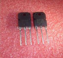 25 çift 2SB688 + 2SD718 ,25 adet B688 + 25 adet D718, tüm 50 adet güç transistörleri (8A,120V,80W)