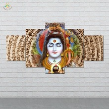 Lord God Wall Art HD Prints Canvas Painting Modular Picture And Vintag Poster Home Decor 5 PIECES