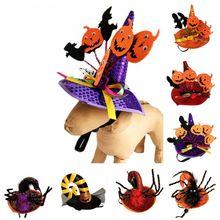 купить 2019 Halloween Party Pet Supplies with Lace Funny Pet Caps Pumpkin Spider Shape Hat for Halloween Decor for Small Medium по цене 165.65 рублей