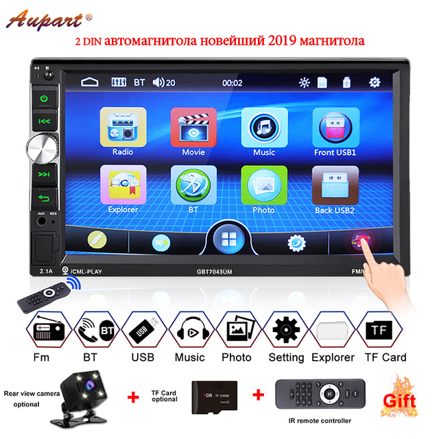 2 din 7'' car radio autoradio touch screen radio HD Bluetooth multimedia player mirror link USB/AUX-in 2 USB TF digital display
