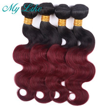 My Like Pre-colored Brazilian Body Wave Human Hair Weaves 4 Bundles 1b/27 1b/99j b/burgundy 2 Tone Ombre Hair Extension Non-remy(China)