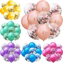 10pcs/lot Mix Rose Gold Confetti Balloons Birthday Party Decoration Kids Adult Metallic Balloon Helium Ball Wedding party Decor