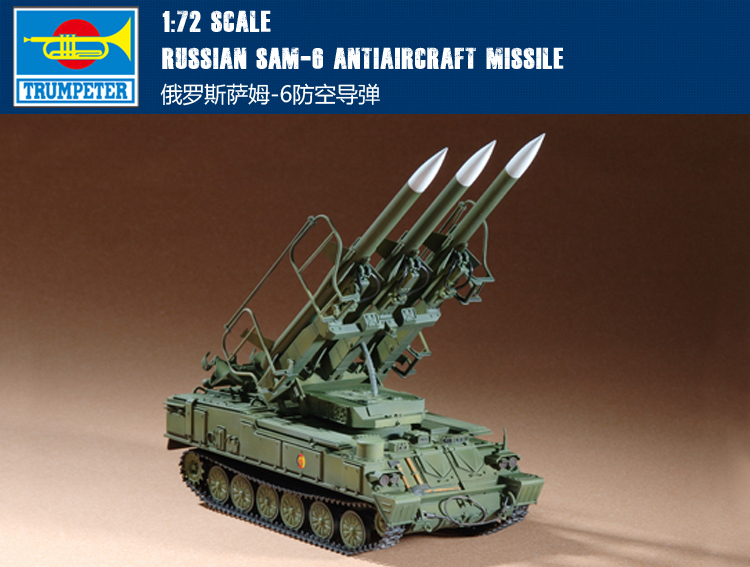 Trumpet 07109 1:72 Russian Sam 6 Air Defense Missile Launcher Assembly Model Building Kits Toy