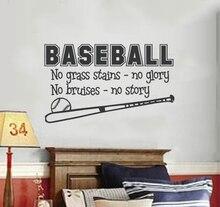 YOYOYU Sticke Sports Baseball Wall Decor PVC Sticker