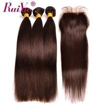 Темно-коричневый Цвет#2 прямые волосы пучки волос с закрытием 3 PCS Бразильские волосы плетение пучки волос с закрытием RUIYU волосы Remy человеческих волос