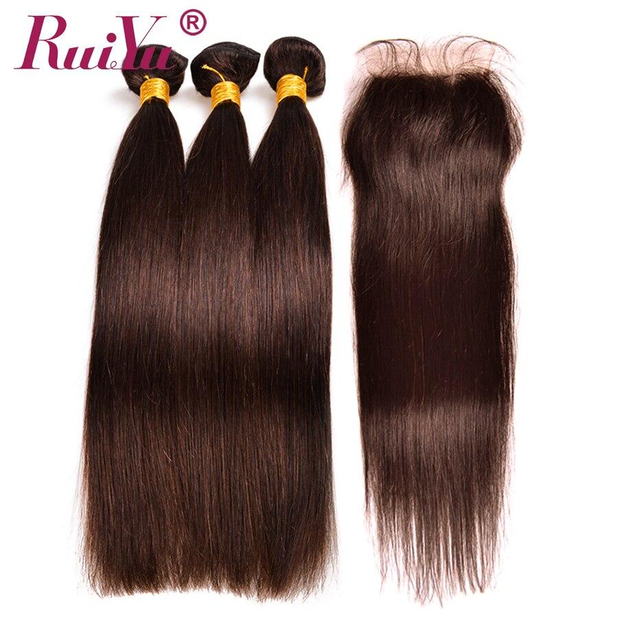 Dark Brown Color #2 Straight Hair Bundles With Closure 3pcs Peruvian Hair Weave Bundles With Closure RUIYU Non Remy Human Hair