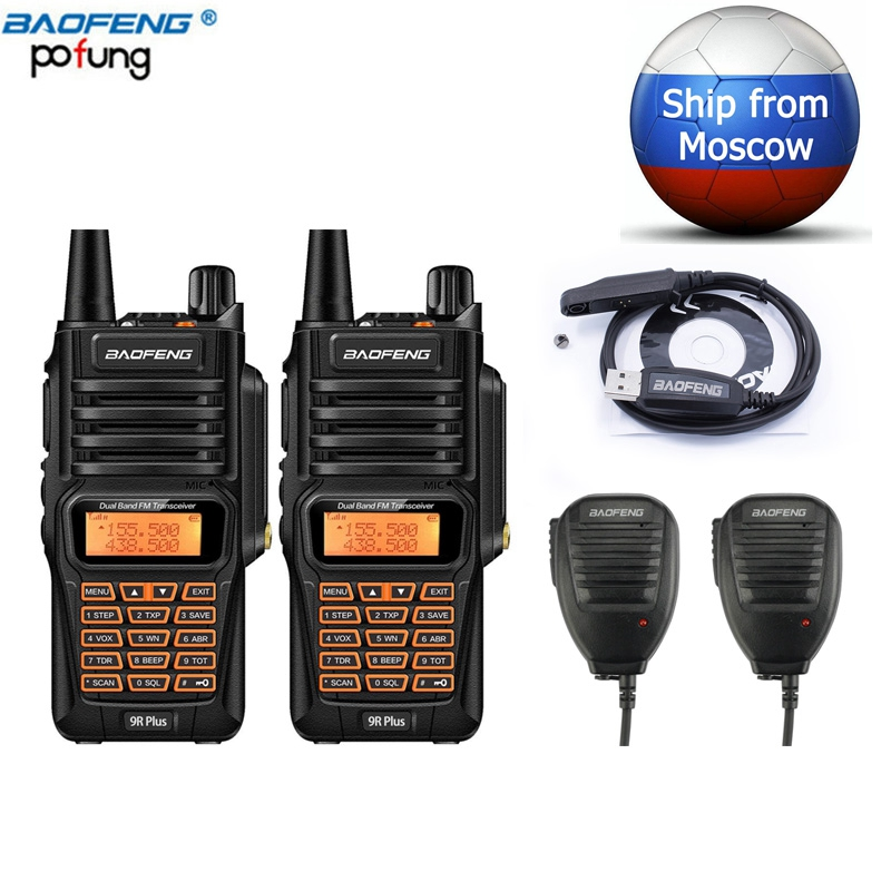 2PCS Baofeng UV 9R Plus Walkie Talkie 8W High Power 2800mAh Battery UHF VHF Dual Band