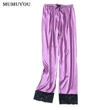 Ladies Faux Silk Lounge Casual Pants Satin Bottoms Elastic Waist Trouser Mid Wai