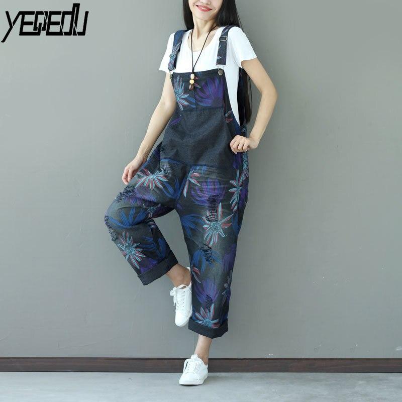 Women's Clothing #0361 Spring Print Jeans Wide Leg Jumpsuit Personality Vintage Side Big Pockets Adjustable Strap Loose Denim Overalls For Women