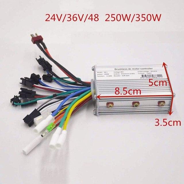 250W/350W 24V 36V 48V ebike controlador sin escobillas, bicicleta eléctrica scooter bldc controlador con Sensor de freno eléctrico/sin Sensor