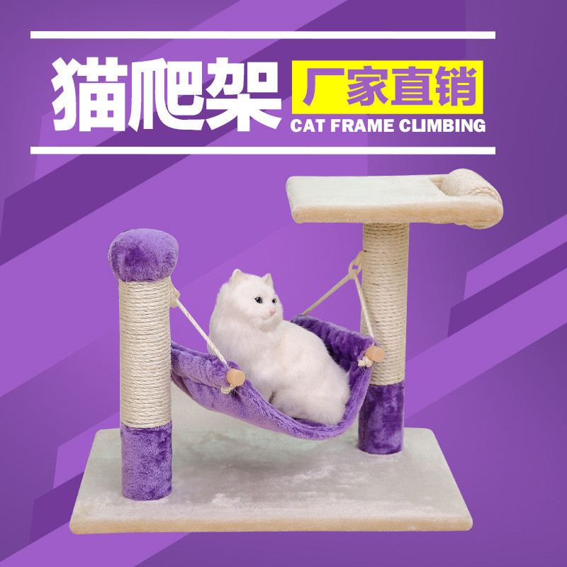2018 Pet Cat Climbing Frame Animal Puppy Multi layer Cat Tree Cat Scratch Road Cat Tree Board Condo Luxury Furniture