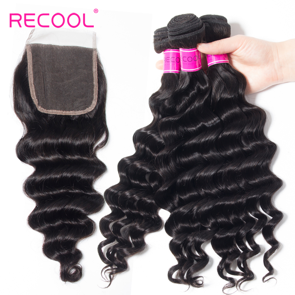 HTB1Pq6gE1uSBuNjSsplq6ze8pXaB Recool Hair Loose Deep Wave Bundles With Closure Remy Brazilian Hair Bundles With Closure Human Hair Weave Bundle With Closure