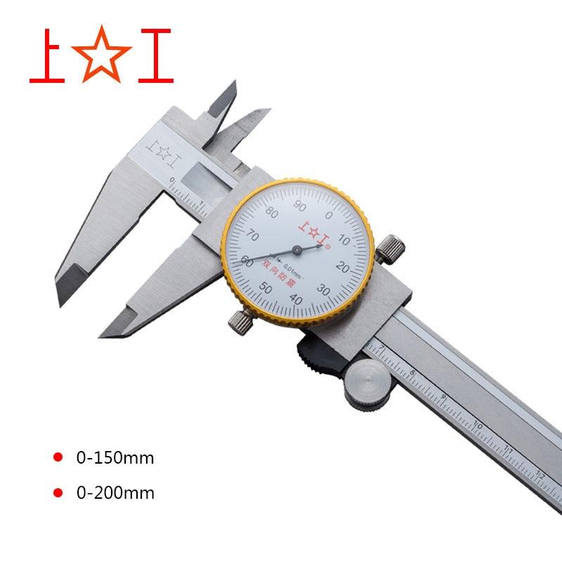 0-150mm 0-200mm stainless steel precision Dial caliper dial vernier caliper micrometer gauge measuring tool sata 91521 stainless steel dial caliper silver 0 150mm