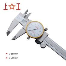 Wholesale prices 0-150mm 0-200mm stainless steel precision Dial caliper dial vernier caliper micrometer gauge measuring tool