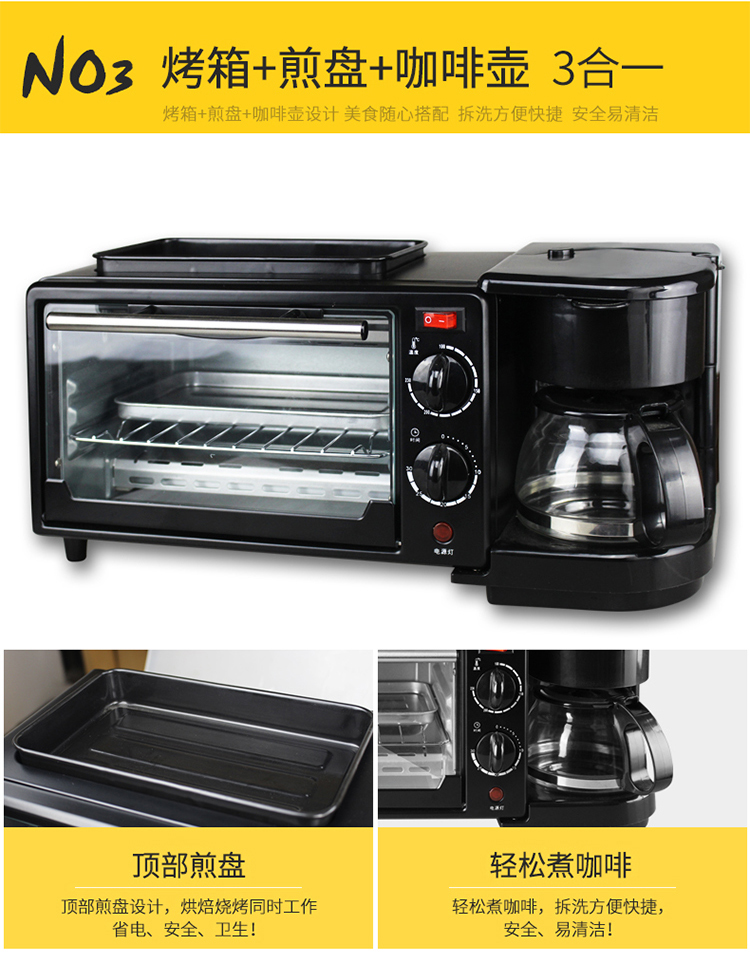 Breakfast Machine Electric Toaster Multi-function Toaster Three-in-one Breakfast Machine Home Automatic Toaster Oven 8