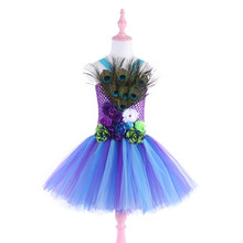 Girls Rainbow Unicorn Dress Baby Girl Cosplay Party Princess Ball Gown Children Halloween Peacock Flower Dresses Kids Clothes цена в Москве и Питере