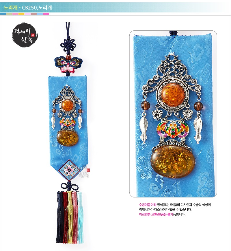 Gorgeous Decorated Stones Traditional Korean Embroidery Colorful Hanging Accessories Imported Hanbok Accessories stones пиджак