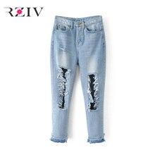 RZIV 2017 джинсы женские случайные узкие джинсы сплошной цвет отверстие джинсы
