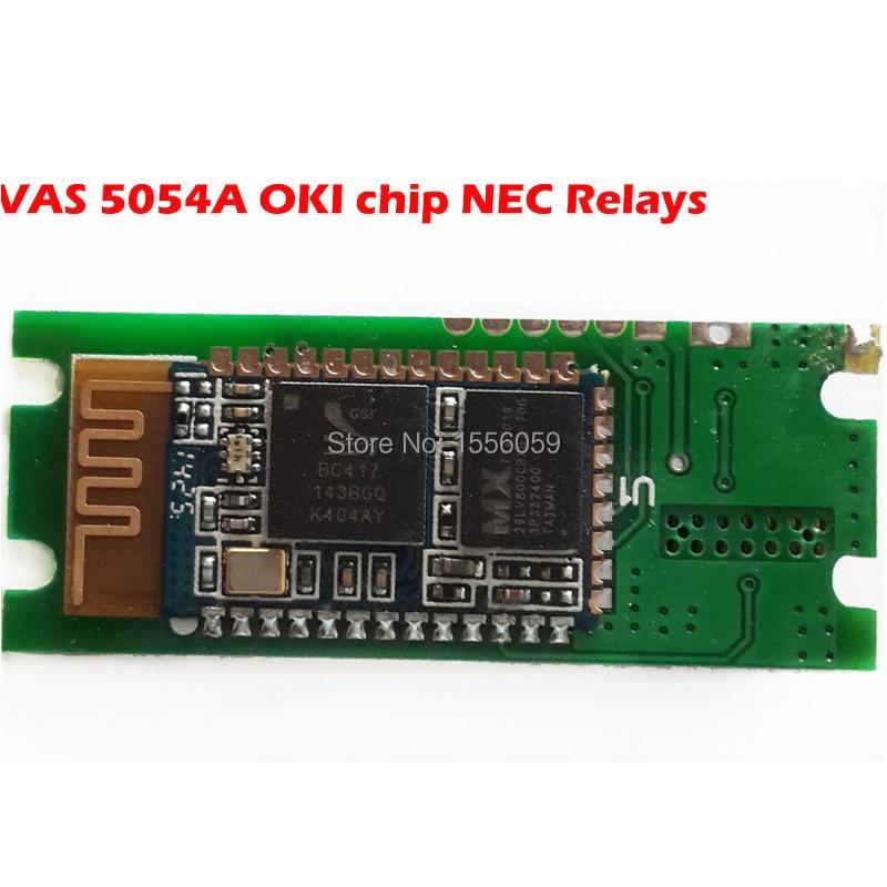 VAS5054A    4  .jpg