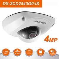 Оригинальный HIK DS 2CD2543G0 IS международная версия 4MP обновляемый CCTV Камера сменная ip камера DS 2CD2542FWD IS