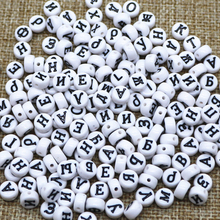 suti White Flat Round Russian Letters Alphabet Acrylic Beads For Jewelry Making DIY Bracelets Supplies 200PCS Random Mixed 7mm