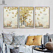 Wall Art Modern Abstract Landscape Decorative Canvas Paintings Deer In Woods Flowers Flying Posters Wall Art Home Room Decor wall art abstract canvas printing modern posters gorgeous lotus leaf lotus root in lake decorative paintings for home decoration