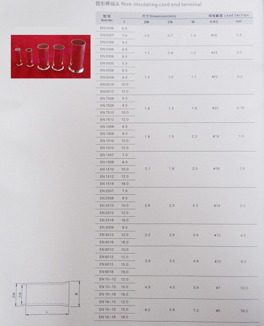1000 шт./лот EN6012 10AWG 6 квадратных метров конец шнура изолирующий контакт провода наконечники