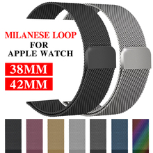 Milanese loop strap for apple watch band 42mm/38/44/40mm Stainless Steel metal B