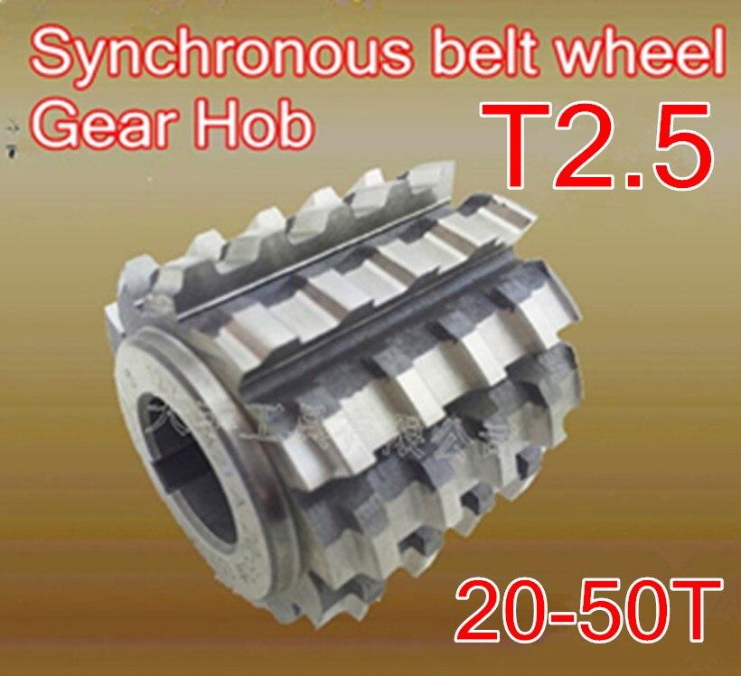 T2 5 HSS Synchronous belt wheel Gear Hob 50x40x22mm Processing teeth 20 50T 1pcs Free shipping