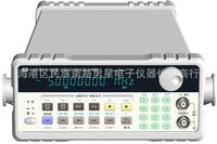 4 8 Days Arrival SPF20 DDS Function Arbitrary Generator Counter 20MHz