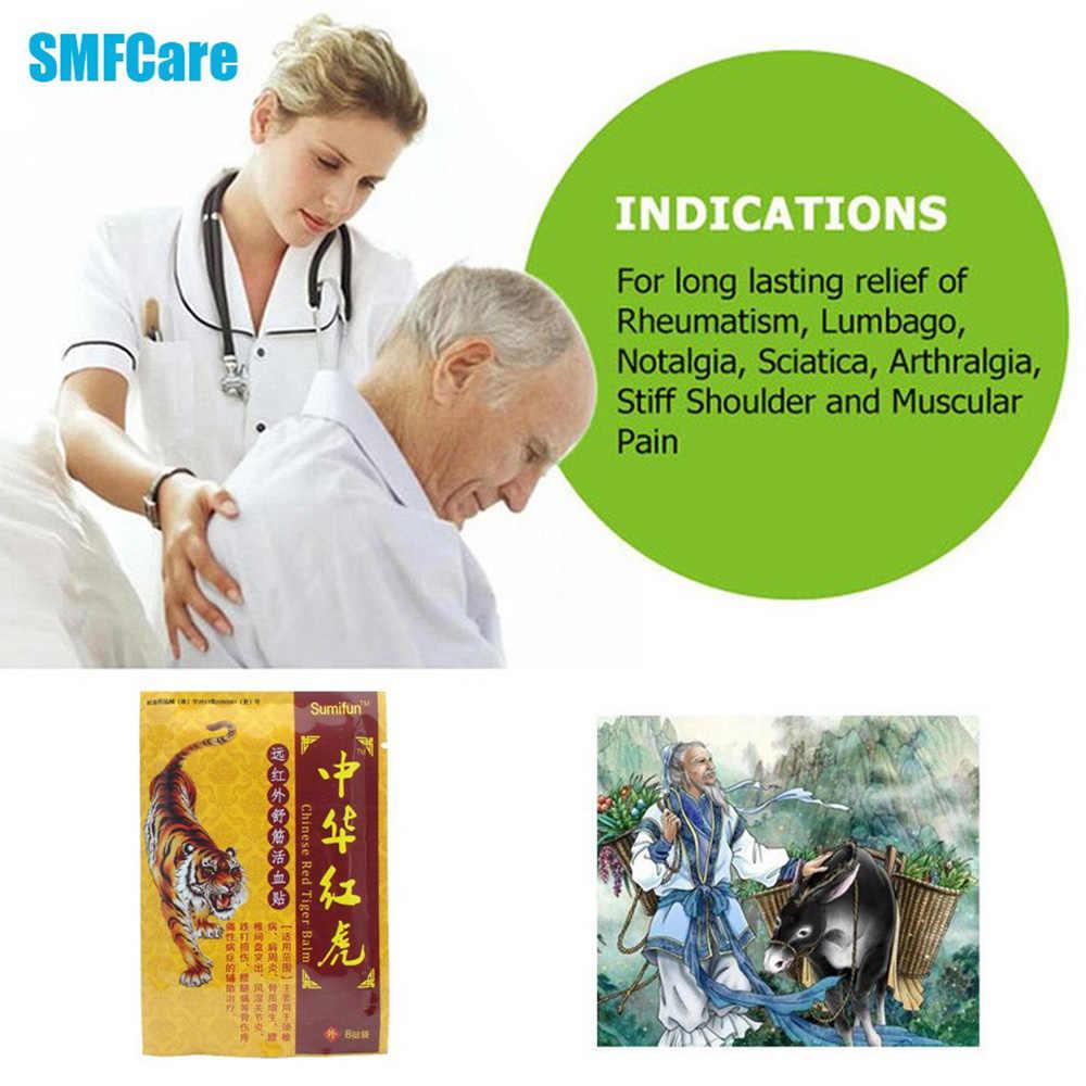 8 ชิ้น/แพ็คจีนสีแดงเสือแพทช์ทางการแพทย์บรรเทาอาการปวด Balm พลาสเตอร์ Ache กลับคอ Joint โรคข้ออักเสบ Rheumatism นวดพลาสเตอร์
