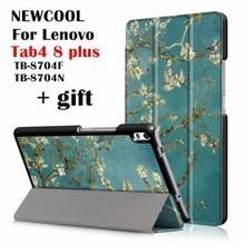 Tab 4, 8 плюс tb-8704x Цветной кожаный чехол Smart Cover для Lenovo Tab 4, 8 плюс tb-8704f tb-8704n планшет чехол откидная крышка