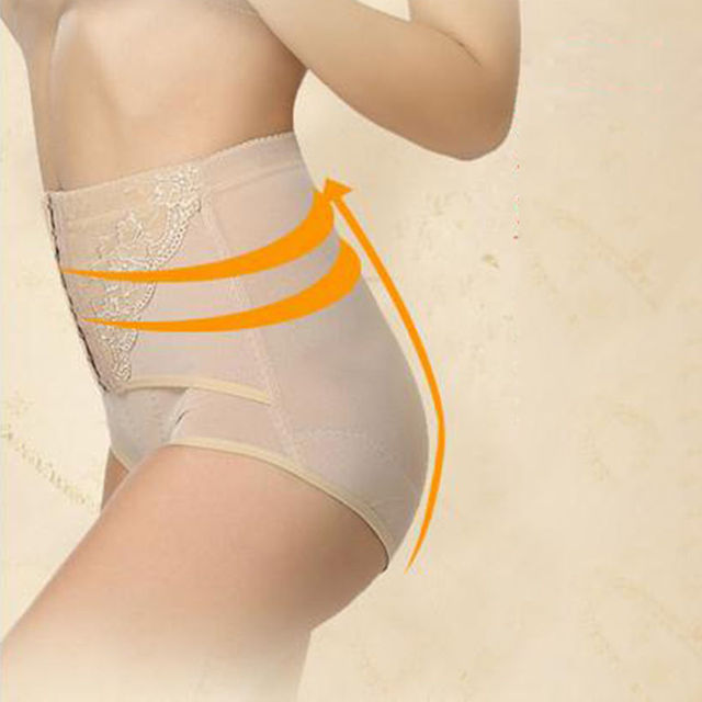 Slimming Pants Girdle Body Shaping Underwear Bum Lifter Shaper Tummy Control Slimming Control Yoga Belt