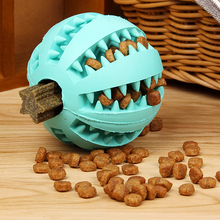 Interactive Natural Rubber Ball  Food Dispenser