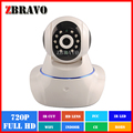 Indoor Wireless IP Camera WiFi P2P HD Household 720P Cloud Camera Night Vision Pan/Tilt Two Way Audio Security Network Camera