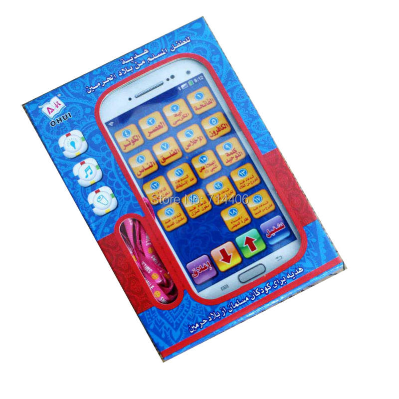 Arabic-language-learning-toy-mobile-phone-with-18-section-of-the-Koranislamic-muslim-kid-educational-toys-with-light-2