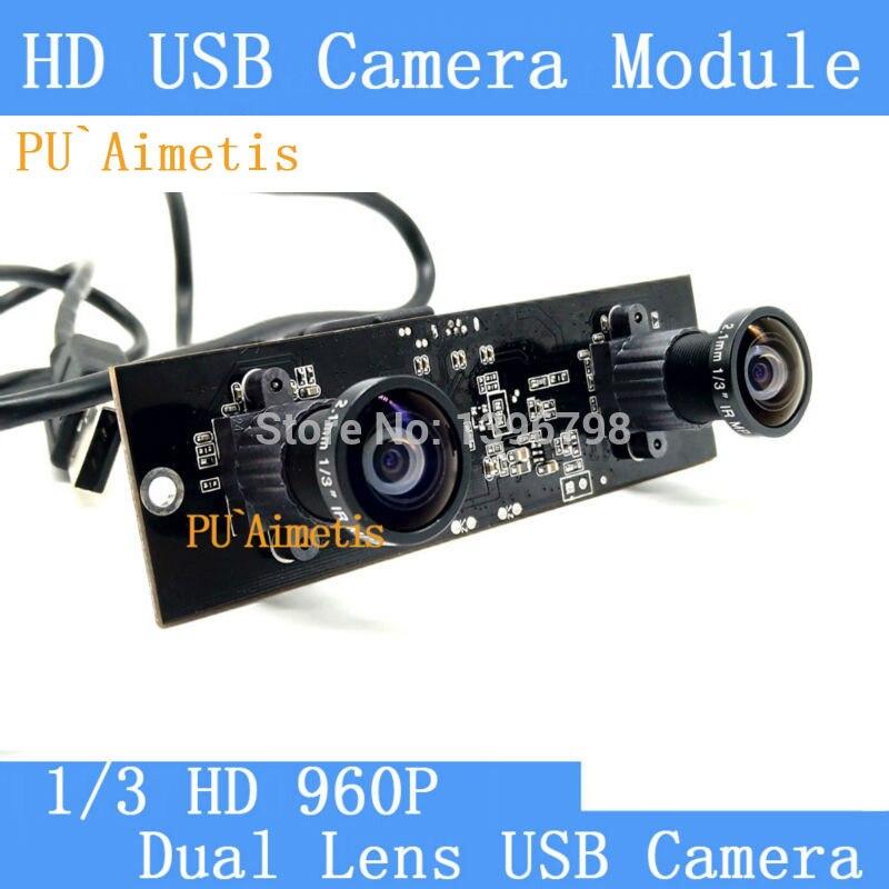 PU`Aimetis Industrial Mini camera Dual lens 3MP 2.1mm HD 2560*960P 300Wpixel computer 30FPS USB camera module for Windows Linux aomway 1200tvl 960p ccd hd mini camera 2 8mm lens for fpv