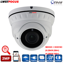 LWSTFOCUS H.265/264 HI3516C+SONY IMX323 Full HD 1080P IP Camera 5X Zoom Auto Focus 2.7-13.5mm 2MP Outdoor Dome IR Onvif FREEIP