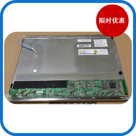 12.1 inch AA121XH01 LCD screen large price excellent excellent crazy clocky delay escape function lcd screen