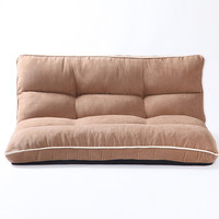 Contemporary Folding Floor Lazy Sofa Japanese Style Foldable Double Sofa Chaise Lounge Living Room Furniture Reclining
