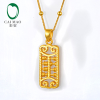 CAIMAO 24K Pure Gold Abacus Design Exquisite Lover Gift Fine Jewelry Real 999 3d Hard Gold Process Trendy Pendant