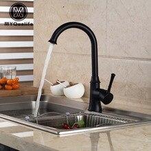 Двухслойные поворотное крепление носик для ванной смеситель для кухни однорычажный горячей и холодной воды кухни смесители