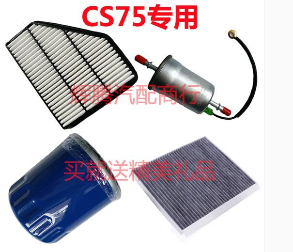 changan cs75 four filter Cabin Filter air conditioning + air + oil + Fuel 2.0L 1.8T