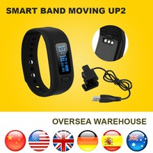 Bluetooth Smartband Перемещение UP2 Водонепроницаемый Шагомер Сна Фитнес Умный Браслет Wristb и ПРОТИВ Miband IOS Android 2 Смарт Браслет