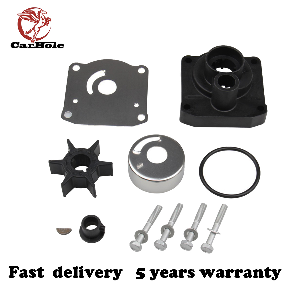 CarBole Water Pump Impeller Repair Kit 61N-W0078-11-00 For Yamaha 25hp Outboards