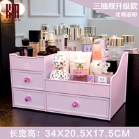 Drawer cosmetic storage box large shaking with skin care products desktop dresser plastic lipstick rack