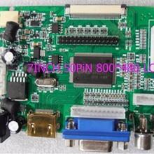 ЖК-дисплей ttl LVDS плата контроллера HDMI VGA 2AV 50PIN 800*480 для AT090TN10 AT070TN90 92 94 Поддержка автоматически VSTY2662-V1